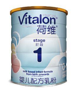 进口婴儿奶粉 荷维一阶段奶粉