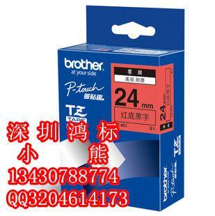 兄弟标签机国产代替色带TZ-221白底黑字
