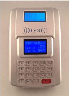 北京IC卡消费机天津食堂刷卡售饭机河北智能售饭系统