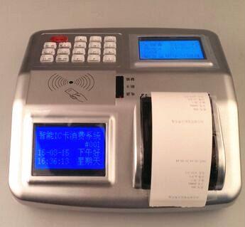 唐山食堂吃饭刷卡机怀柔工厂餐厅一卡通IC卡消费系统