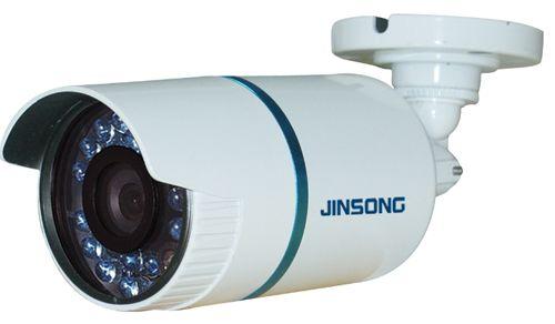劲松家用监控摄像头 模拟高清摄像头 无线WIFI摄像头 价格优惠