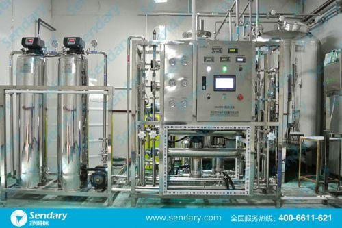 福建制药纯化水处理——净得瑞