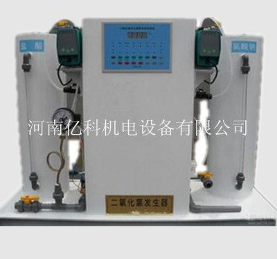河南二氧化绿AB剂投加器价格