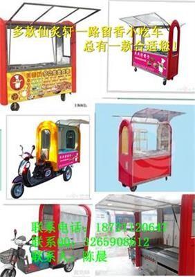 小吃车加盟投资千元,小吃车免费教技术包教包会