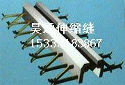 F40伸缩缝装置 桥梁伸缩缝价格昊通供应黑龙江