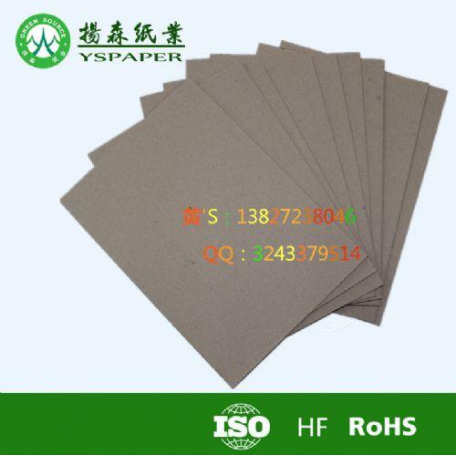 400g灰底单白白板 衬衣服饰包装纸 厂家供应