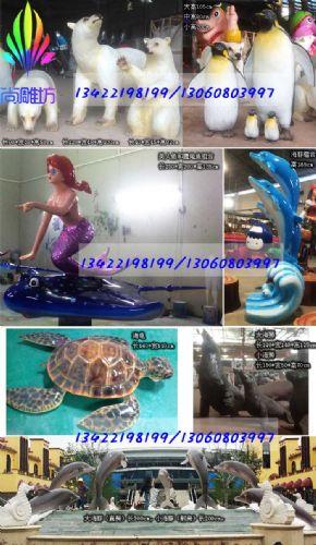 玻璃钢雕塑-海洋动物雕塑-海狮雕塑