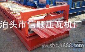 出口压瓦机设备厂家批发c35压瓦机价格实惠