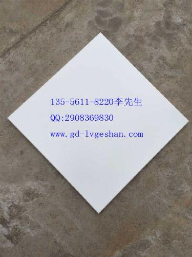 厂价提供福州铝天花厂家冲孔铝方板铝扣板300*1200条形板天花