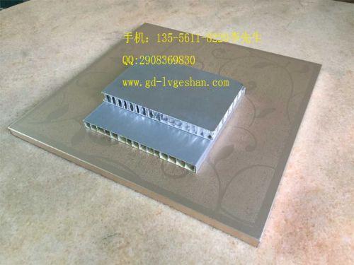供应兰州铝天花吊顶幕墙隔断平面/异形氟碳铝蜂窝复合板