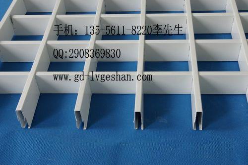 厂价供应广西U型铝格栅木纹铝格栅天花