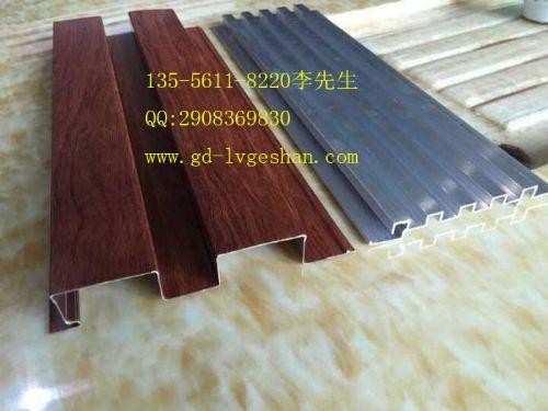 供应海南0.6-3.0厚铝合金木纹长城板凹凸板