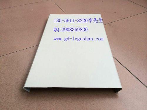河南G型高边防风铝条扣天花厂价出售