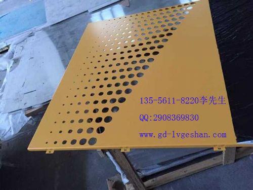 黑龙江生产2.0聚酯铝单板幕墙 冲孔铝单板天花 品种齐全