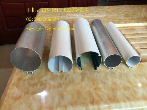 批发湖北雕刻铝圆管木纹铝方管U型铝方管装饰型材