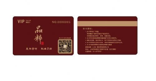 宝鸡咸阳渭南汉中商洛安康延安 磁条卡会员卡