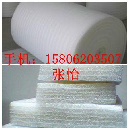 芜湖印字胶带 芜湖胶带厂家