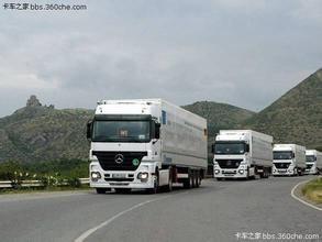 台州到贵阳物流专线运输