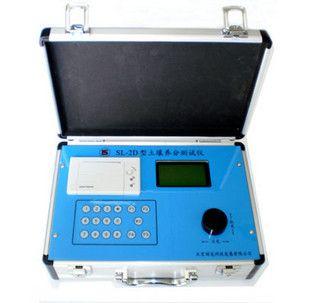 2D土壤养分测试仪 土壤养分速测仪 测土仪 土壤养分分析仪