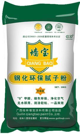 桂林腻子粉厂家最好质量的腻子粉