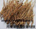 柴胡皂苷D 植物提取物 标准品 对照品