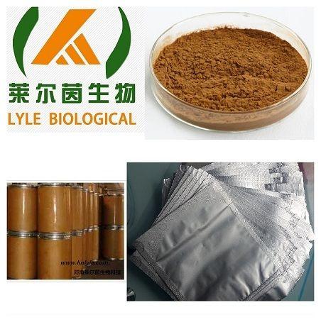 迷迭香酸 植物提取物 标准品 对照品