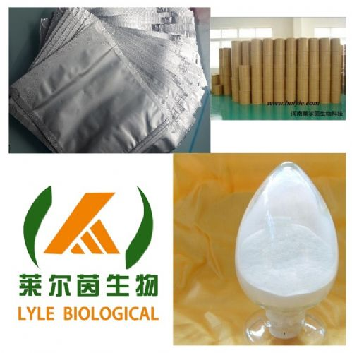 栀子苷 厂家 植物提取物 标准品 对照品