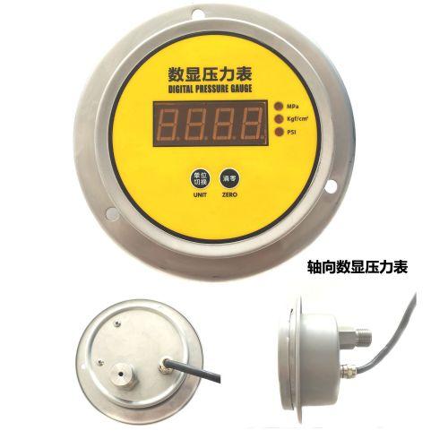 MD-S300Z轴向带边电接点压力表/数显压力开关/耐震智能数字