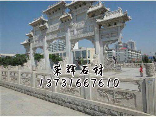 大型石牌坊厂家,荣辉石材雕刻厂