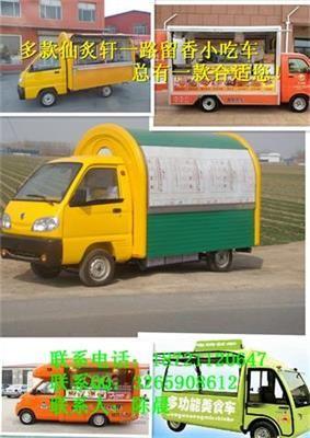 上海仙炙轩实业有限公司的形象照片