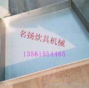 山东名扬炊具机械的形象照片