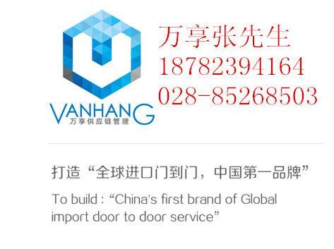 德国|日本|旧设备进口报关|二手机床成都上海进口清关