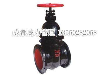 江油Z45T-10/16铸钢暗杆闸阀