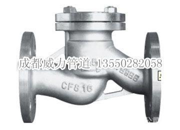 简阳H41W-16不锈钢升降式止回阀 耐腐蚀