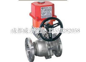 广汉Q941-16C电动球阀