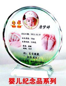 婴儿纪念品羊年宝宝手脚印批发加盟 手足印胎毛章批发