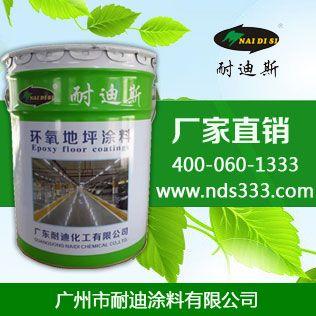 混凝土染色剂最新价格?混凝土染色剂主要作用