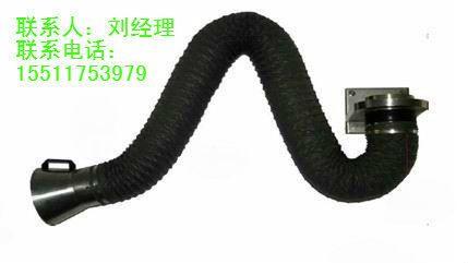 供应吸气臂万向竹节管吸风罩尼龙附钢丝材质特价销售