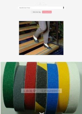 安全防滑贴;黑色防滑贴 楼梯防滑贴 地面防滑贴