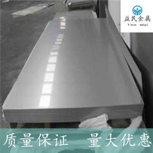 批发高优质耐腐蚀TA10钛合金板 耐磨TA10钛合金棒