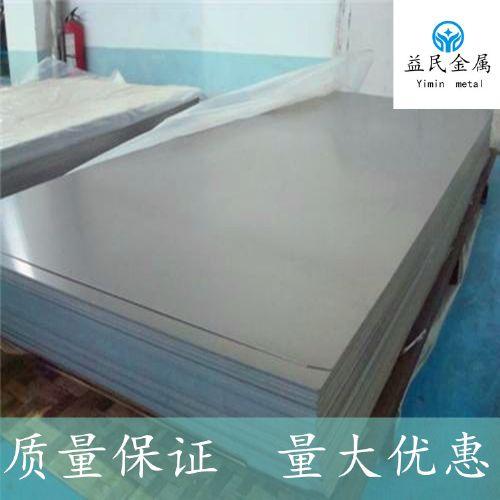 进口TA5高优质钛合金板 高纯度耐蚀TA7纯钛合金特性