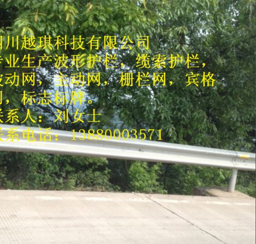 贵州波形护栏厂家订制直销价格