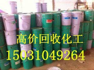 回收处理过期油漆固化剂