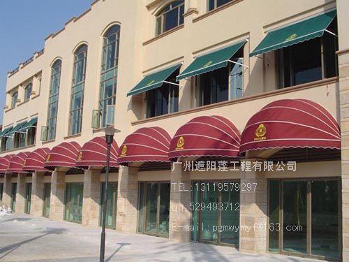 广州法式活动帐篷 法式固定帐篷