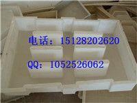 定制盖板模具就找顺发模具厂矩形边沟盖板模具