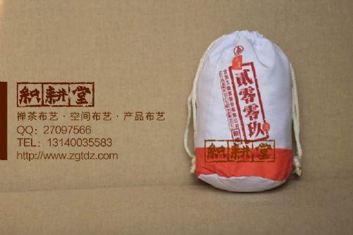 帆布袋定做、棉布袋定制、麻布袋厂家、环保袋制作【首选织耕堂】