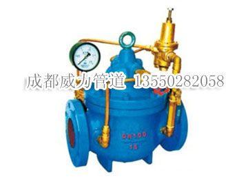 南充水泵控制阀700x