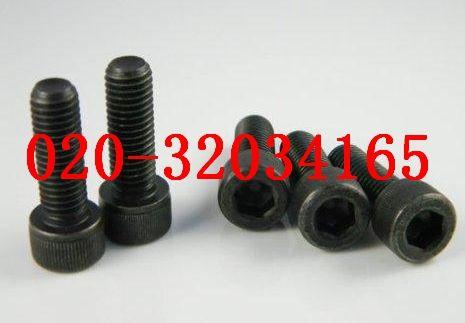 广州番禺12.9级螺丝厂家_12.9级外六角螺丝批发价格