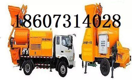 尾矿充填工业泵工业充填泵