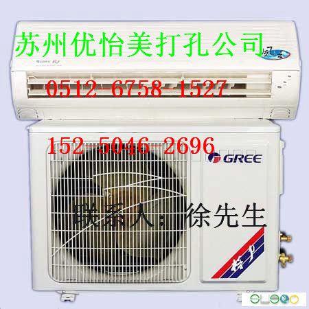 苏州空调加氟价格)苏州空调加制冷剂多少钱